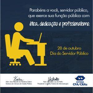 28 de outubro, dia do Servidor Público