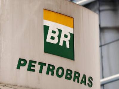 Petrobras oferta 39 vagas para Administrador Júnior
