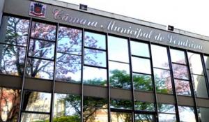 [ CRA-PR ] Parceria do CRA-PR com Câmara de Londrina será levada para todo o país