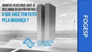 Brasil ainda é campeão em desigualdade
