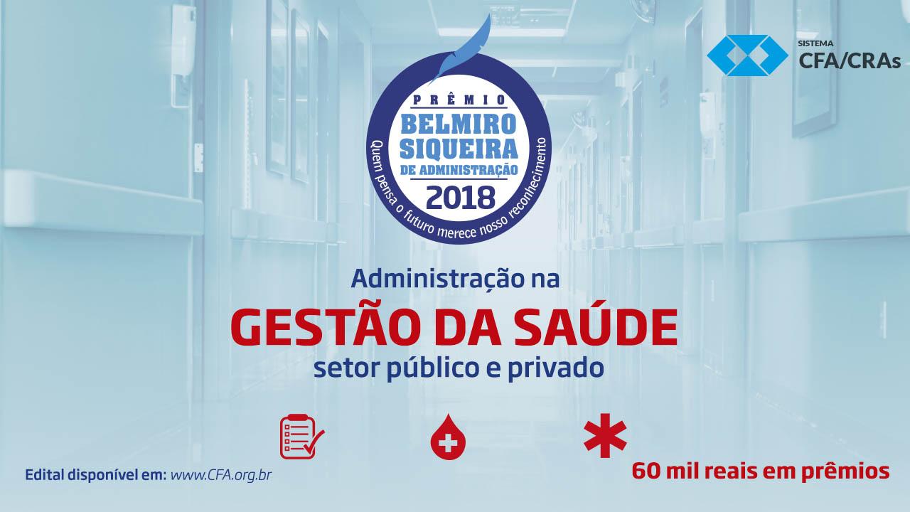 As inscrições para o Prêmio Belmiro Siqueira de Administração 2018 vão até final de agosto