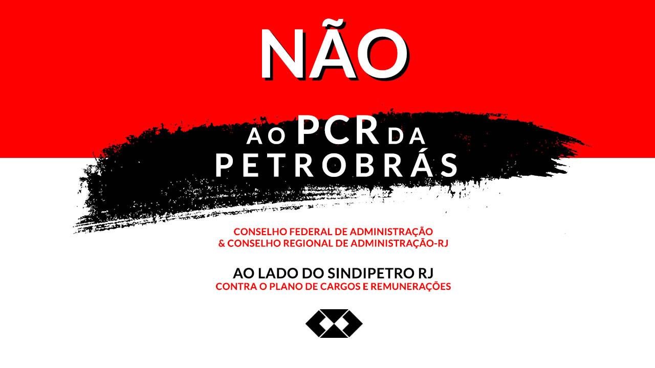 CFA e CRA-RJ marcam presença em debate sobre Plano de Cargos e Remuneração (PCR) da Petrobras