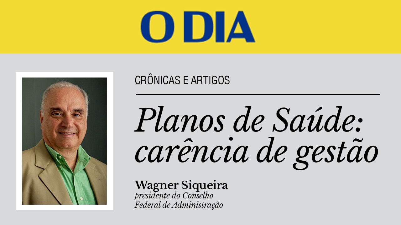 O embate dos planos de saúde, por Wagner Siqueira
