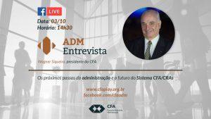 ADM Entrevista: Os passos para o futuro da Administração