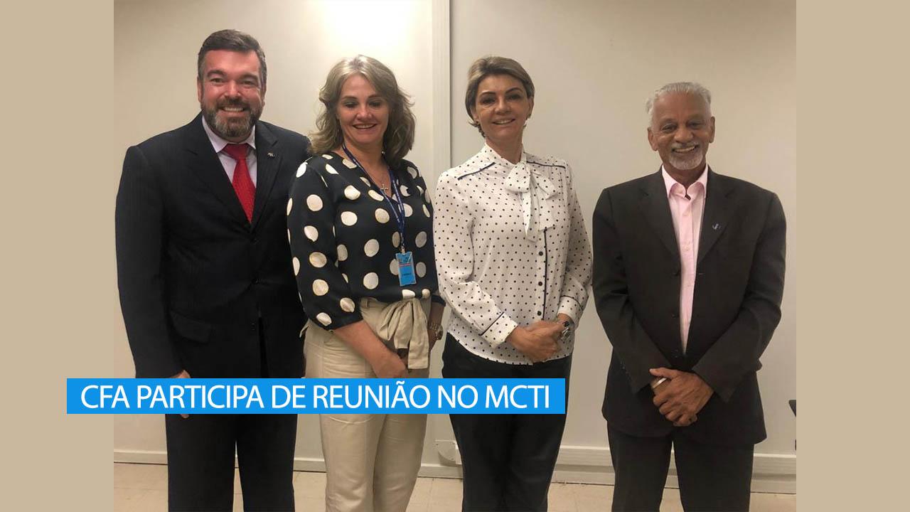 Inovação e empreendedorismo são temas de reunião no MCTI