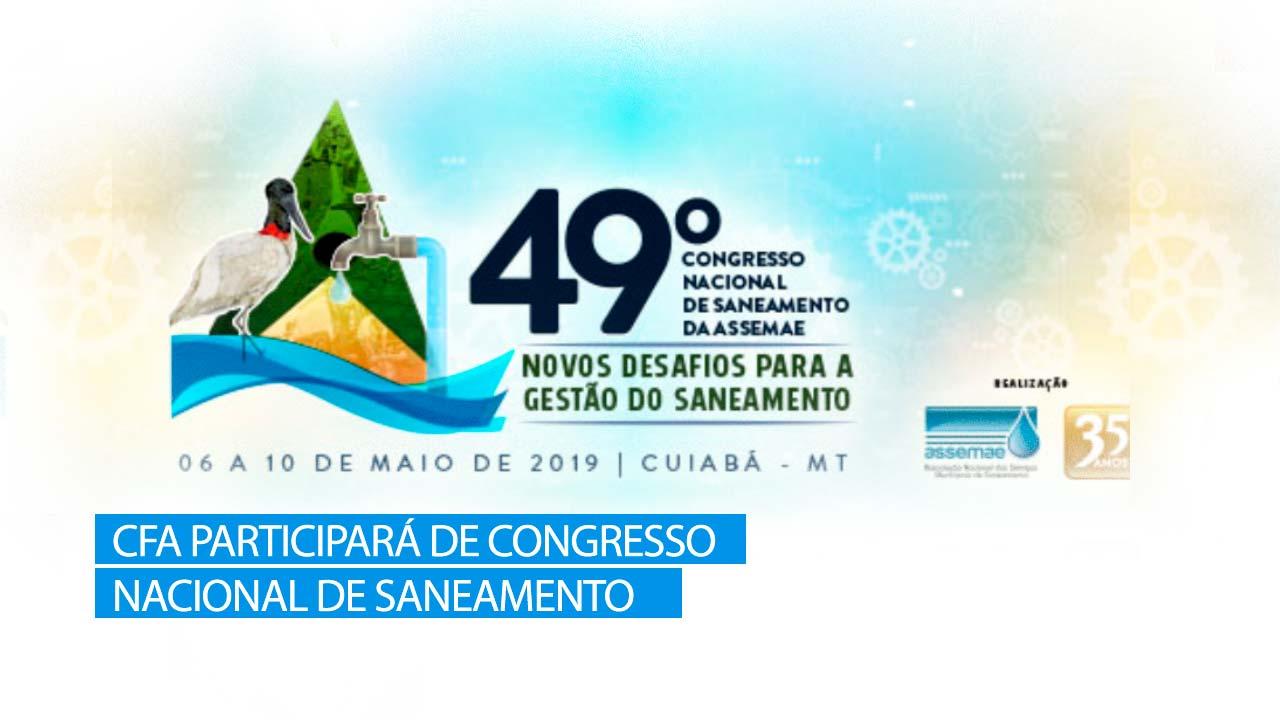 CFA-Gesae será apresentado durante congresso