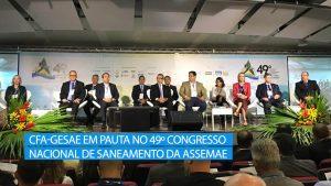 CFA-Gesae é um dos destaques do 49º Congresso da Assemae