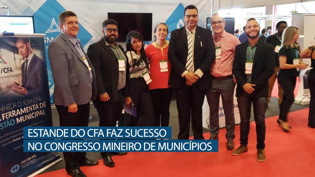 IGM-CFA e Gesae no Congresso Mineiro de Municípios