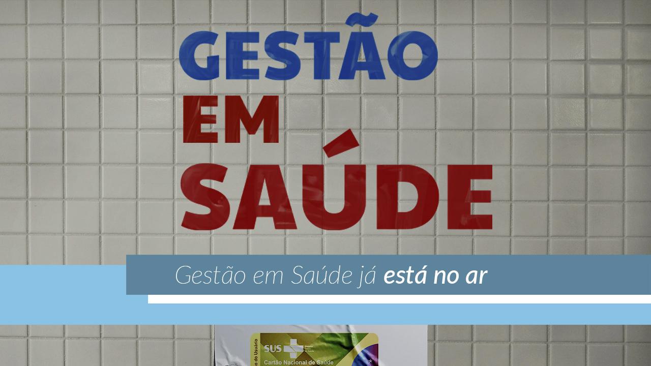 Série traz cenário da saúde no Brasil