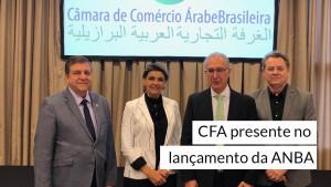 CFA presente no lançamento da ANBA