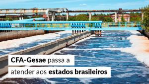 CFA-Gesae passa a atender aos estados brasileiros