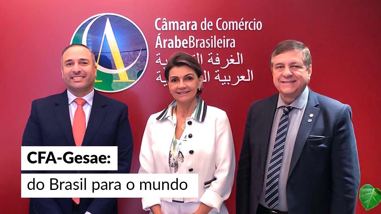 CFA-Gesae será apresentado para comunidade árabe