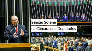 Câmara dos Deputados faz homenagem aos profissionais de Administração