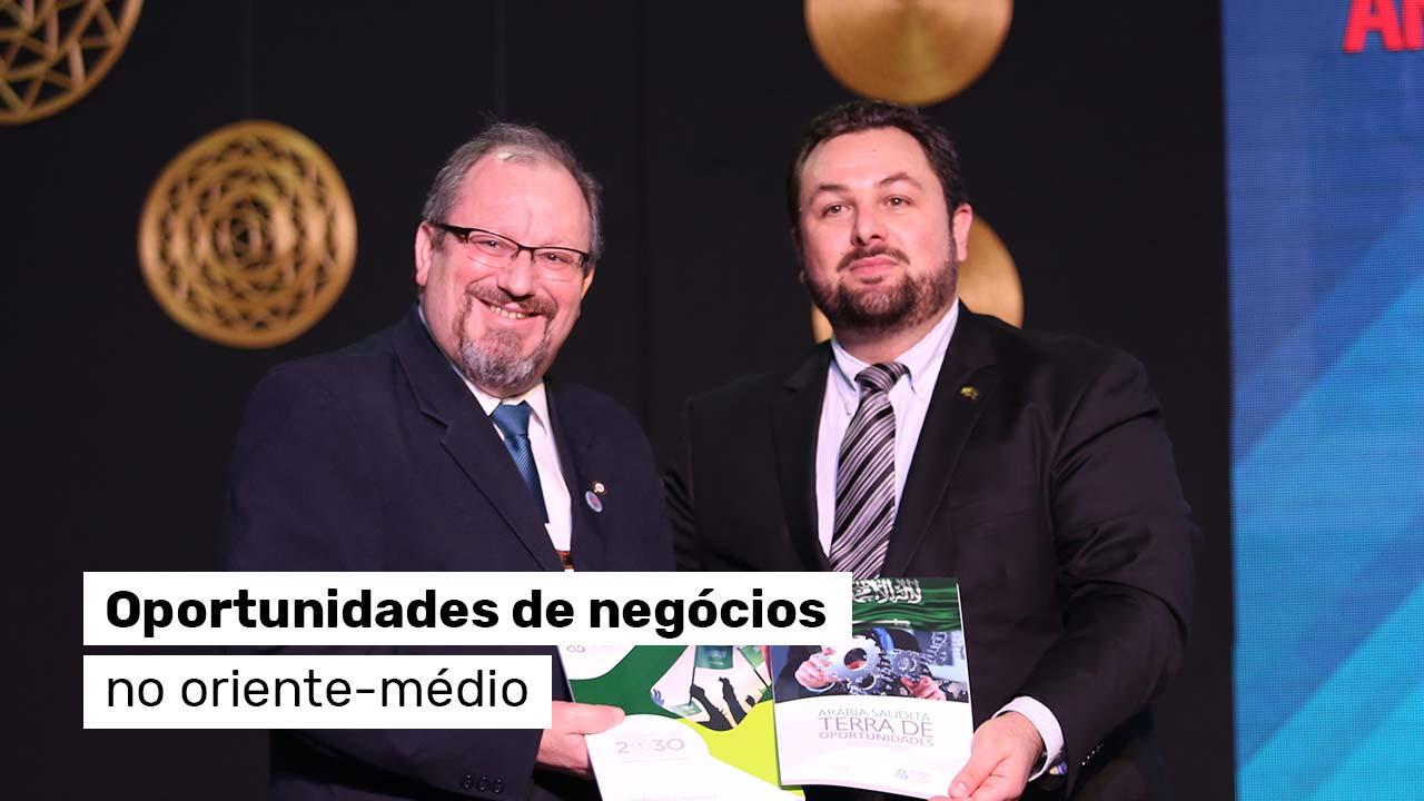 Brasil e Arábia Saudita – Parceria de sucesso à vista