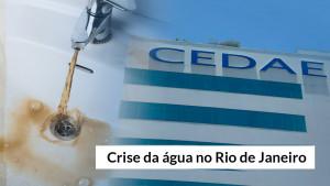 CFA-Gesae pode ajudar RJ a superar crise hídrica