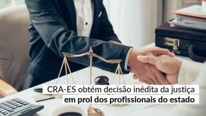 Profissionais de ADM podem concorrer ao cargo de Auditor Interno