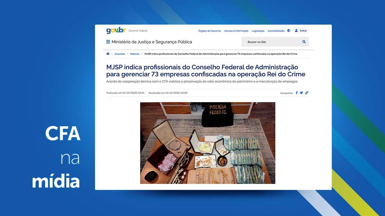 Parceria do CFA com MJSP é notícia em site do Governo Federal