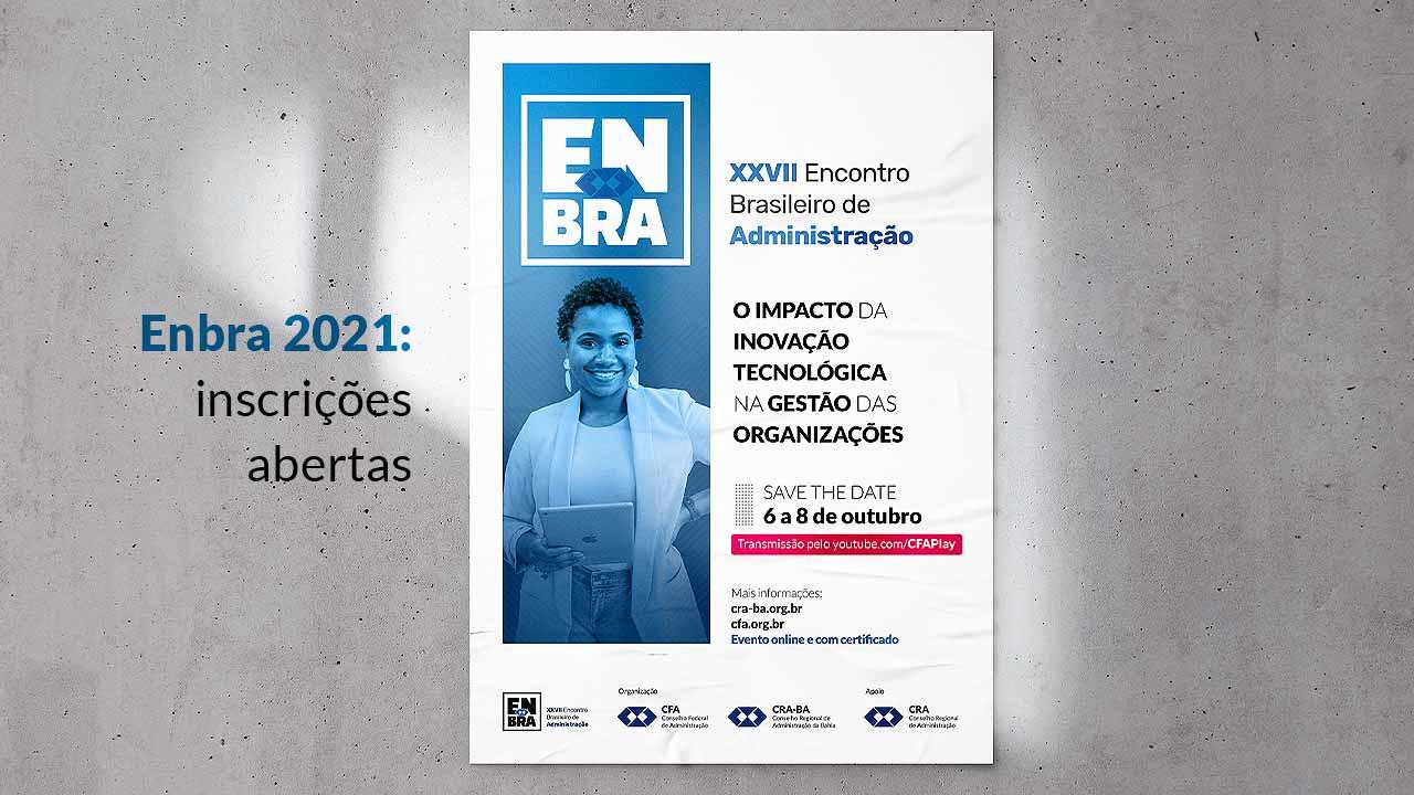 You are currently viewing Encontro Brasileiro de Administração será realizado em outubro